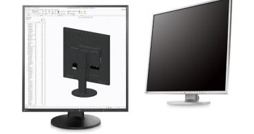 Eizo FlexScan, un monitor completamente cuadrado para uso profesional