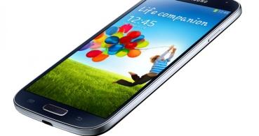 Se filtra un vídeo del Samsung Galaxy S4 con Lollipop