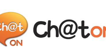 Chat ON cerrará definitivamente el 1 de febrero