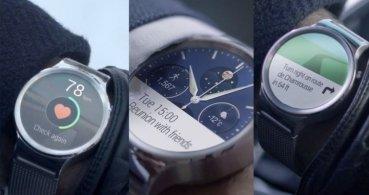 Huawei Watch 2 podría llegar en el MWC 17