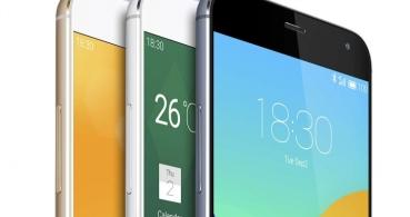 Meizu llega a España, ya es posible comprar sus móviles de forma oficial
