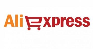 12 días de rebajas tecnológicas en Aliexpress