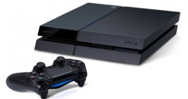 Oferta: PlayStation 4 por 259 euros en Amazon