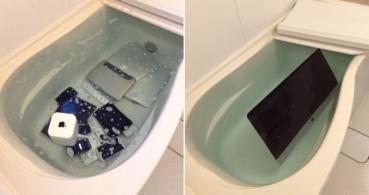 La bañera llena de productos de Apple se convierte en viral en Twitter
