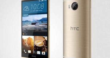HTC One M9 Plus ya es oficial: 5.2 pulgadas, lector de huellas y Duo Camera