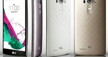 LG G4 ya es oficial: conoce sus especificaciones