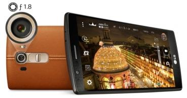 LG prepara el LG G4 Mini, el hermano pequeño del smartphone estrella