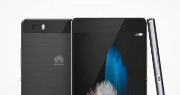 Huawei P8 Lite llega a España con Orange, Vodafone, Movistar, Yoigo y libre