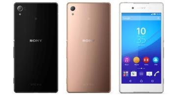 Sony Xperia Z4 ya es oficial: conoce sus especificaciones