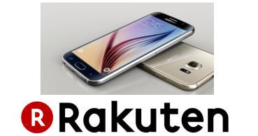Samsung Galaxy S6 en oferta por 588 euros