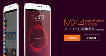 Meizu MX4 Ubuntu Edition ya disponible para comprar