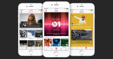 Apple Music: desvelado su precio en España