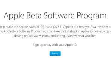 Cómo probar iOS 9 Beta