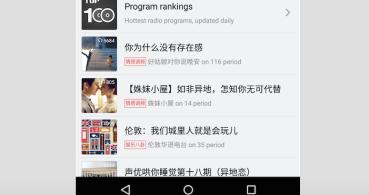 Descarga NetEase Music, el Spotify gratis chino ahora en inglés