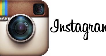 Instagram comienza a mostrar publicidad en España