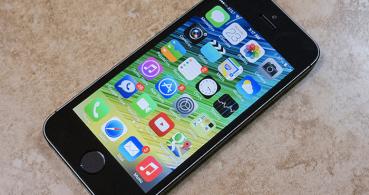 Un iPhone 5s le salva la vida a un hombre en Rusia