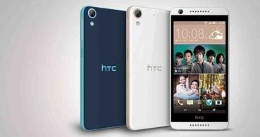 HTC Desire 626, el nuevo gama media personalizable