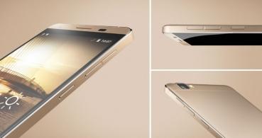 Review: Cubot X15, un smartphone chino con acabados de lujo