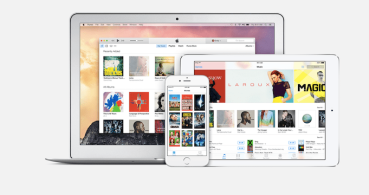 Descarga iTunes 12.2.2 para Mac OS X y Windows