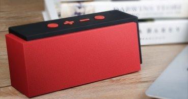 Review: Inateck MarsBox, un altavoz Bluetooth compacto y potente