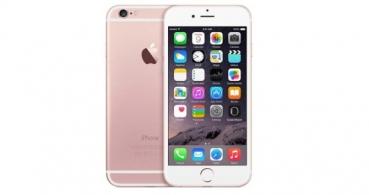 Apple rebaja casi a la mitad el iPhone 6s hasta fin de año