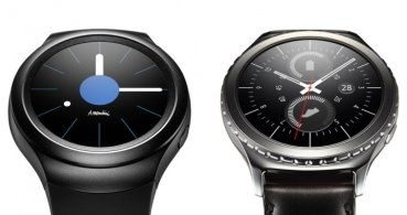 Samsung Gear S2: precios y disponibilidad en España