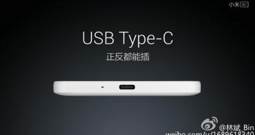 Xiaomi Mi 4c confirmado: especificaciones y precios