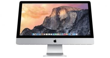 Apple podría lanzar un iMac Retina 4K de 21,5 pulgadas