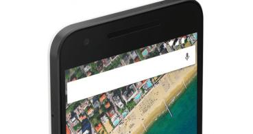 Nexus 5X, ¿vale la pena por 479 euros?