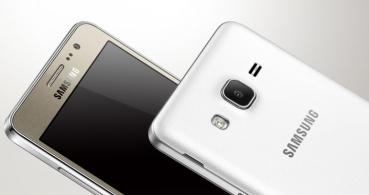 Galaxy On5 y Galaxy On7, dos nuevos smartphones de Samsung anunciados