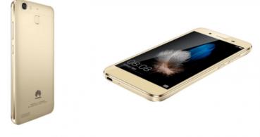 Huawei Enjoy 5S, el gama media metálico ya es oficial
