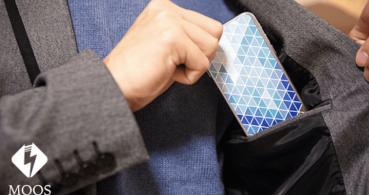 Añade carga inalámbrica al iPhone gracias a una pegatina
