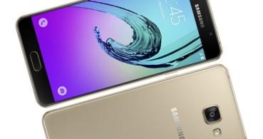 Samsung lanza los nuevos Galaxy A (2016)