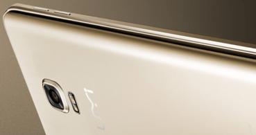 Umi Rome X, el nuevo smartphone metálico por menos de 50 euros