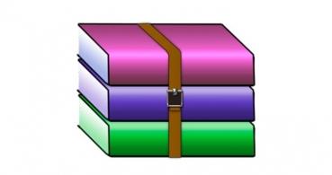 WinRAR 5.30 llega sin corregir la supuesta vulnerabilidad