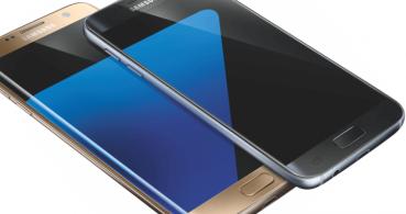 Galaxy S7 Active filtrado: conoce los detalles