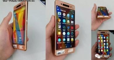 Sony prepara el Xperia C6: se filtra en imágenes