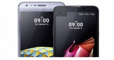 LG X Cam con doble cámara y LG X Screen con doble pantalla ya son oficiales