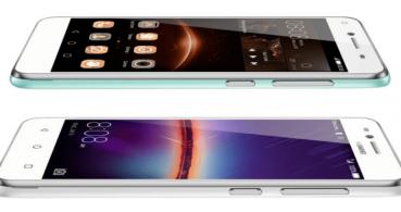 Huawei Y3 II y Huawei Y5 II: conoce los detalles de los nuevos gama de entrada