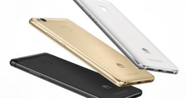Huawei G9 Lite ya es oficial: conoce los detalles del gama media