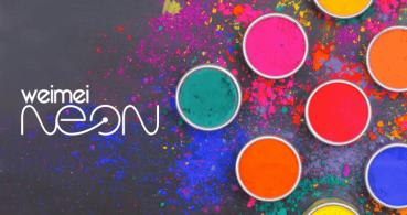 Weimei Neon, un gama de entrada a precio inigualable