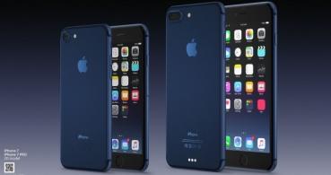 Un concepto del iPhone 7 en azul muestra cómo sería el favorito