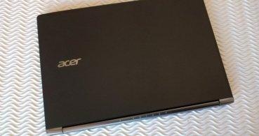 Review: Acer Aspire S 13, un portátil ultraligero con prestaciones de lujo