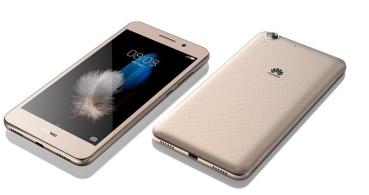 Huawei Y6II, el nuevo phablet de la gama de entrada