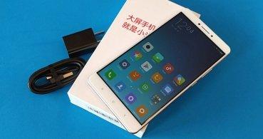 Xiaomi llegará a México oficialmente