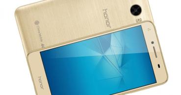 Honor 5, un smartphone asequible y con buenas prestaciones