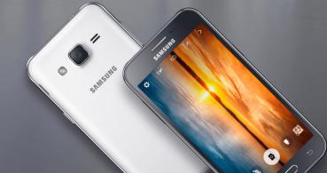 Dónde comprar el Samsung Galaxy J2