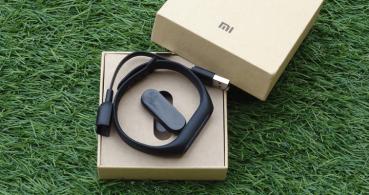 Review: Xiaomi Mi Band 2, una pulsera fitness con pulsómetro a un gran precio