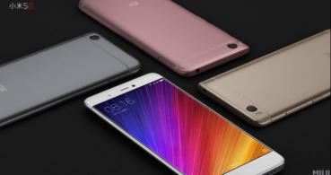 Xiaomi Mi5 y Mi5S se actualizan a MIUI 9