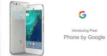 Google Pixel, conoce ya todas las especificaciones filtradas